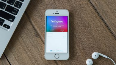 Photo of Why Instagram is the Perfect Choice For Small Business Marketing